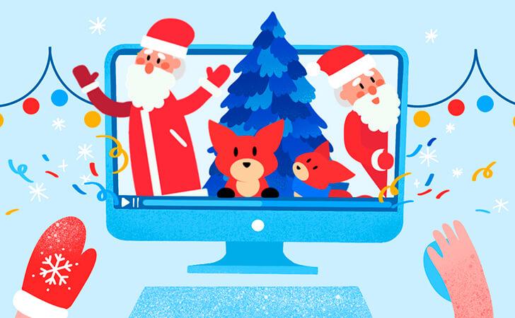 Skelbiamas gražiausio kalėdinio bei naujametinio vaizdo sveikinimo konkursas!