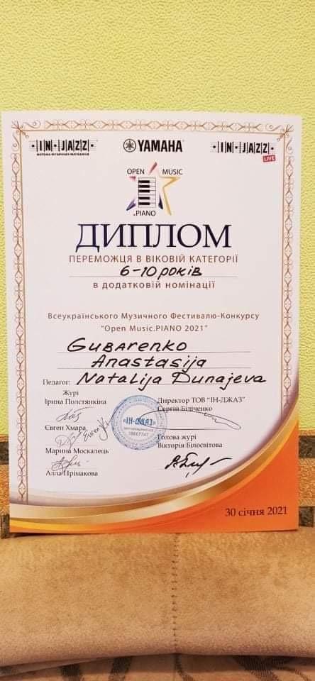 Sveikiname Anastasiją Gubarenko